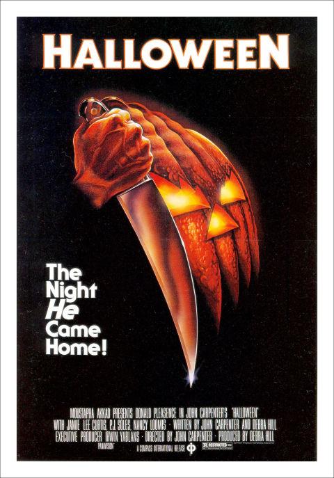 gallery-1495812757-halloween-poster